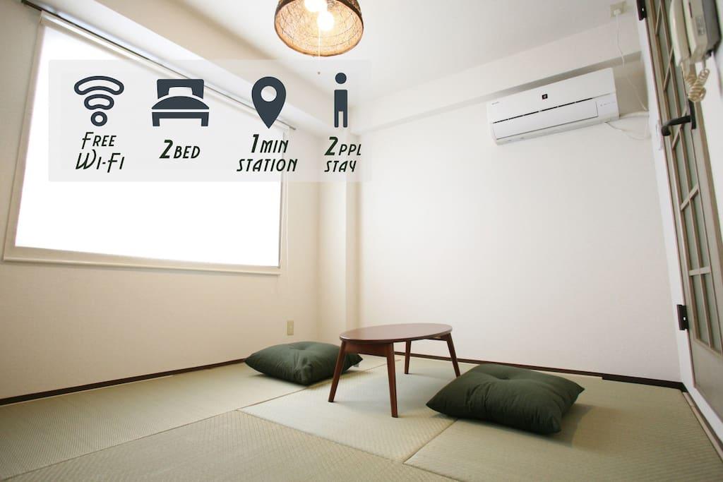 明るく綺麗な和室ですBright and beautiful Japanese-style room밝고 깨끗한 일본식입니다