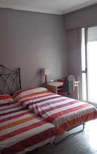 Habitación doble en apartamento en Murcia centro. - Murcia - Apartment
