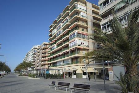 Apartamento Primera línea de mar. Wifi Gratis. - Santa Pola