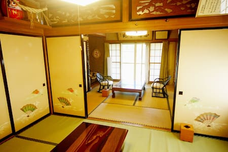 Nagano station, 10 minutes on foot. - Nagano-shi - House