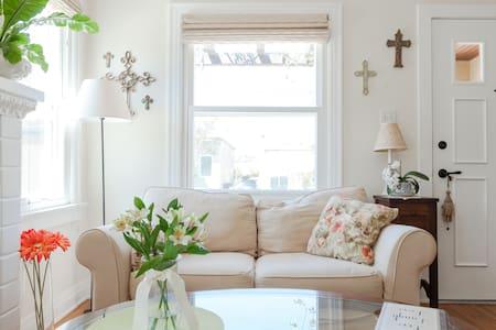 1 BR/BA Cozy home - El Segundo - House