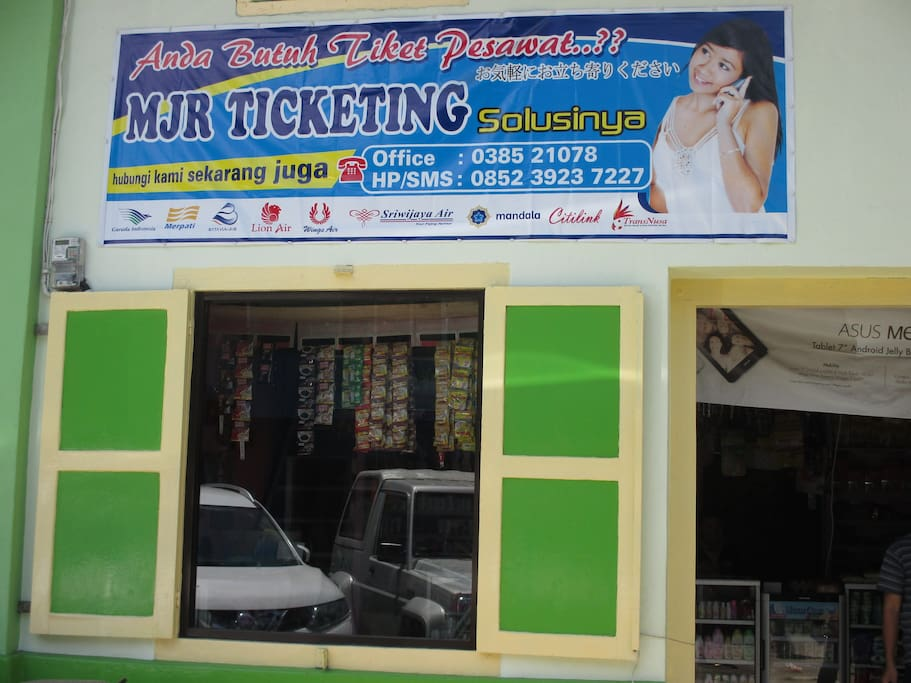 Front view of MJR Ticketing