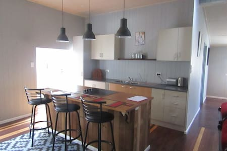 Located in the heart of Kingaroy