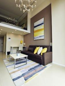 商务大床房 - Kunming - Obsługiwany apartament