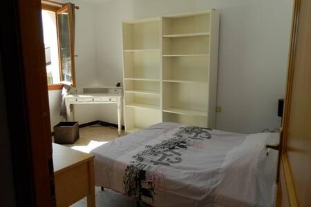 Chambre Côté Piscine - Bompas - Rumah