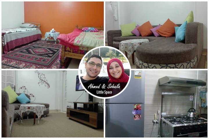 Ahmed's & Sohaila Little Space