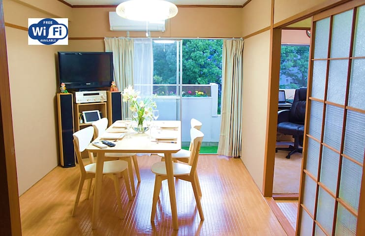 2Mins walk Nagoya Uni. Station - Nagoya - Appartement