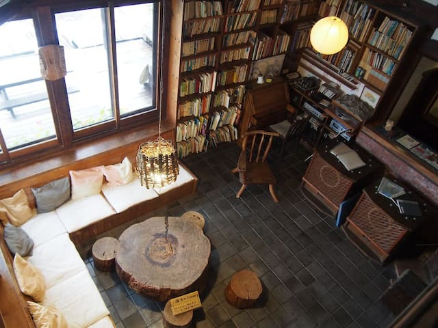 【Permaculture】Self-built pension (dormitory) - Azumino-shi - Bed & Breakfast