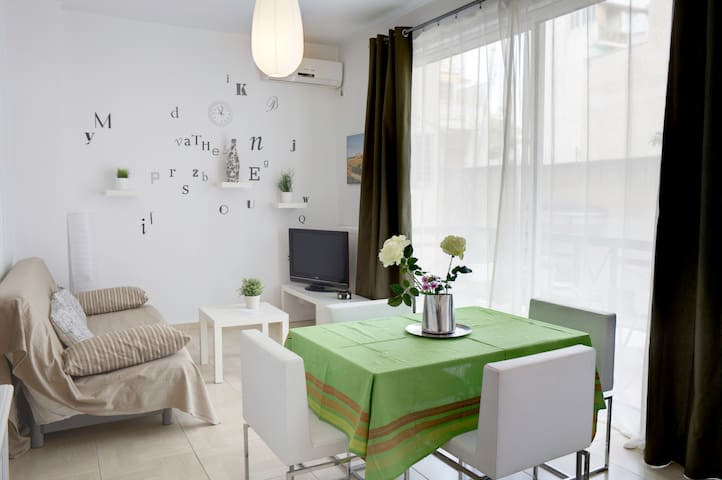 Casavathel1 Athens Center Apartment - Athen - Wohnung