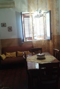 APARTMENT 10 MIN AWAY FROM PALERMO - Capaci