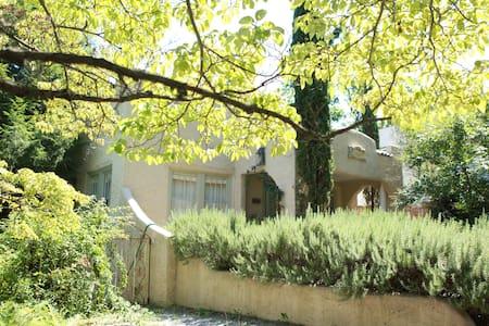The Rosemary House