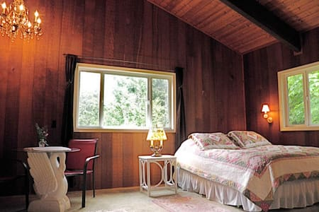 Pvt Suite on 5 Magical Acres  - Port Angeles - Bed & Breakfast