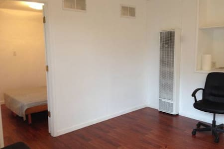 Private and Cozy in-law unit - Castro Valley