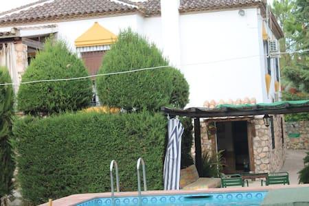 Casa Pariente - Hornachuelos - Apartment
