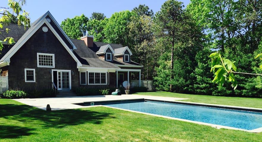 Hamptons Guest Room (twin) - Wainscott - Rumah