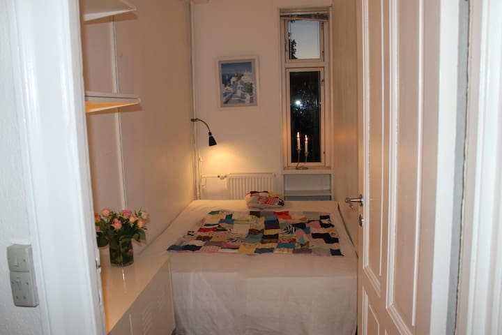 Nice, small room near CPH center.