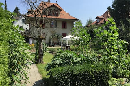 "bnb Alma - room 66 ""Cloud"" - Muri bei Bern - Bed & Breakfast"