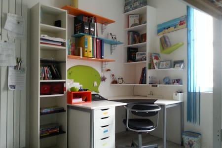chambre de Dorian - Villiers-sur-Marne - 아파트