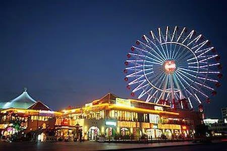 沖縄旅行に最適な場所☆ 303room - 中頭郡, 沖縄県, JP - Daire