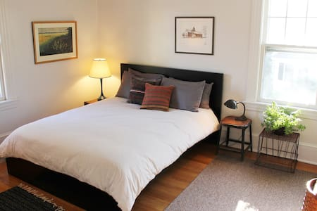 The Poet: Guest House Apartment - Poughkeepsie - Huoneisto