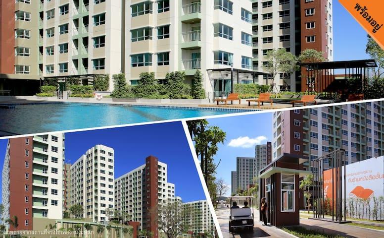 Lumpini Place UD Posri UDON THANI - เทศบาลนครอุดรธานี - Apartamento