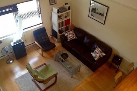 Loft-Style Apartment, Cedar Cottage - Vancouver - Apartment