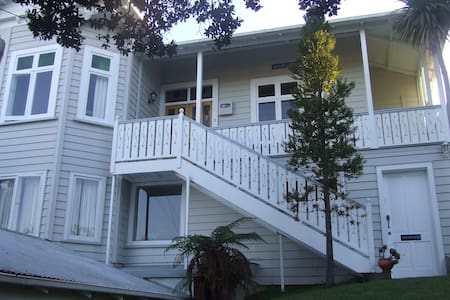 Mt Eden Villa with two comfortable, private rooms - Mt Eden - Villa