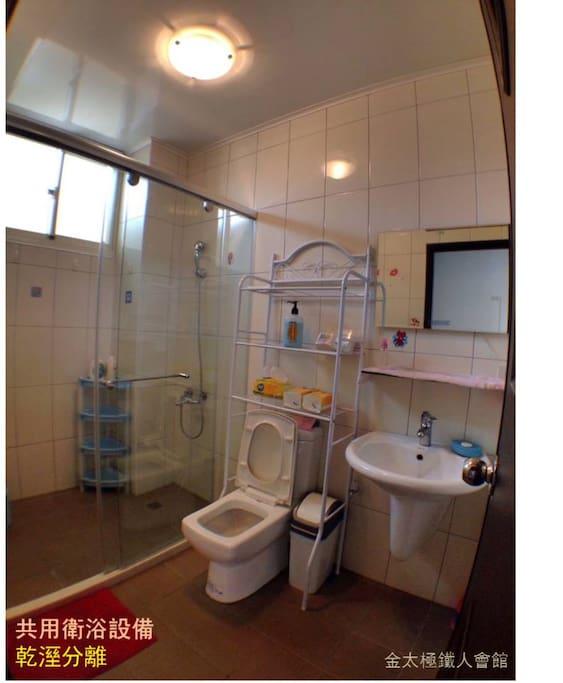 房外乾濕分離浴室