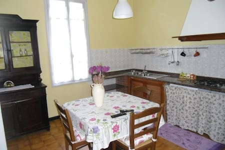 Appartamentino Dolcedo - Dolcedo - Wohnung