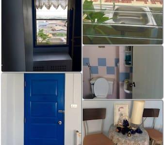 บ้านป้อม - Apartment