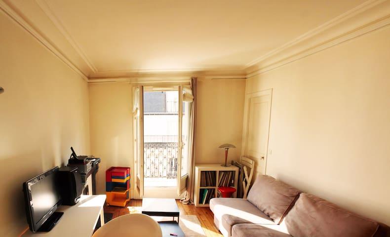 Cosy apartment near Bastille - Paris - Lägenhet