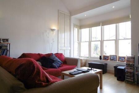 Cosy Flat 20Mins Tube>Lon City/LHR - Apartamento