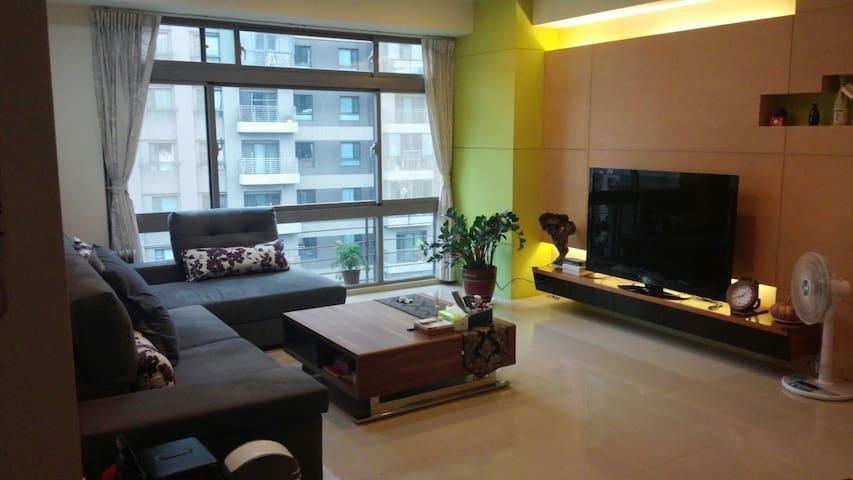明亮自在的放鬆空間~ Bienvenue à Hsinchu~ - Zhubei City - Flat