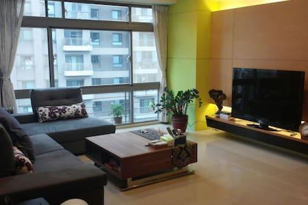 明亮自在的放鬆空間~ Bienvenue à Hsinchu~ - Zhubei City - Apartamento