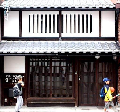 Unoan townhouse near Gion