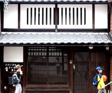Unoan townhouse near Gion