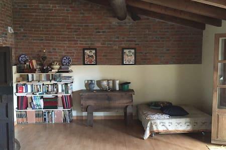 Buhardilla en casa rústica - Coria - Bed & Breakfast