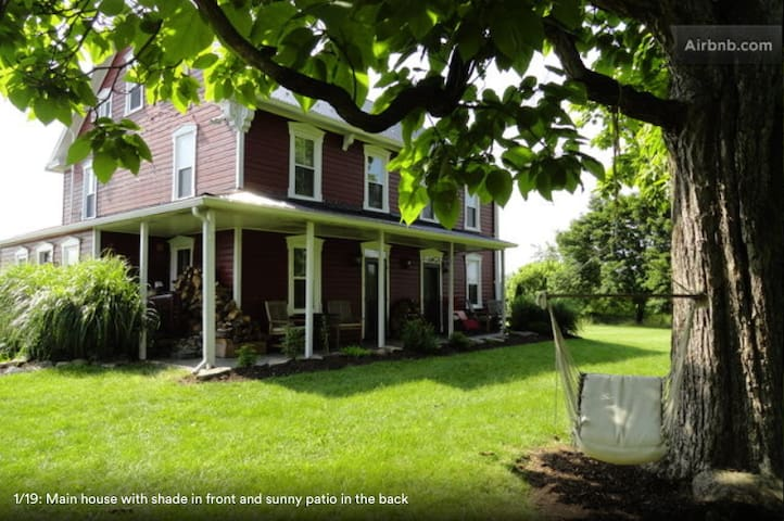 Hiker's Dream- Cozy Room! - Hagerstown - House