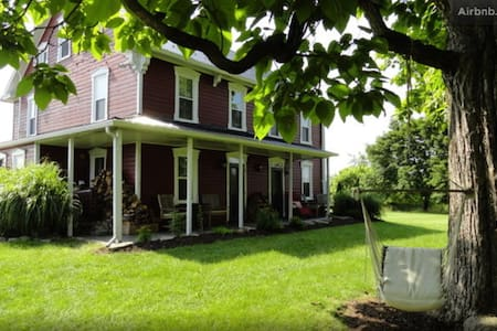 Hiker's Dream- Cozy Room! - Hagerstown - Casa