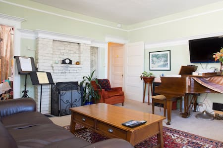 Cozy Private Room in NOPA Edwardian