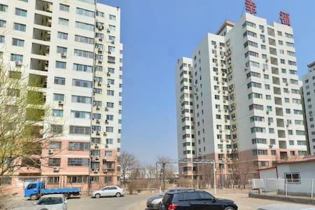 区中心,交通便利,购物方便 - Tianjin