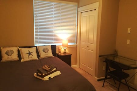 Lovely Relaxing Private Room - 伊瑟闊(Issaquah)