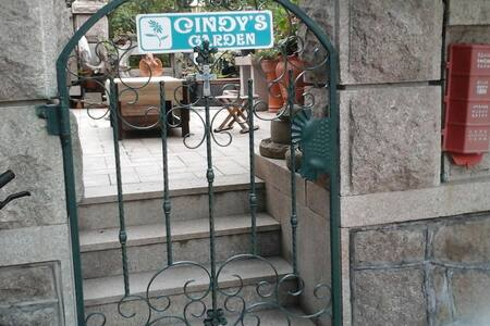 Cindy's Garden - Qingdao - Haus