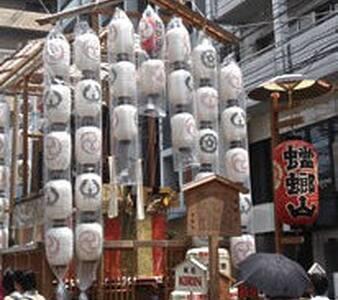 京都の四条烏丸付近のスタイリッシュな部屋 - Appartement
