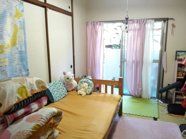 Najima Koopu - Fukuoka-shi - Appartement