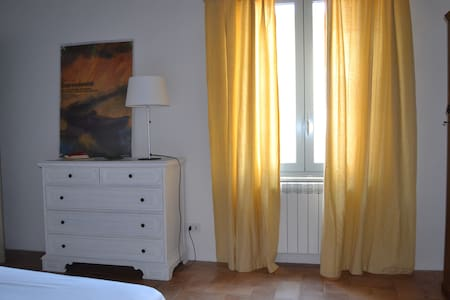 La Casa  al Numero 7 - Monte San Biagio