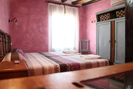 """Habitación 6 """" La Estroza """" - Bardena - Arguedas"""