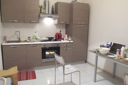 Quaint apartment in heart of Teramo - Teramo