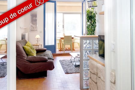 ★APPARTEMENT COSY VUE MARINA PLEIN SUD★ + PARKING - Gruissan