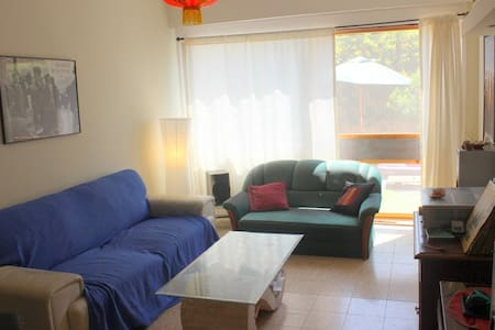 Cozy Beach Apt. w/ Sea View - Shavei Tzion - Apartamento